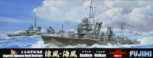 Fujimi TOKU-59 IJN Destroyer Suzukaze/Umikaze (includes 2 Ships) 1/700 Scale Kit