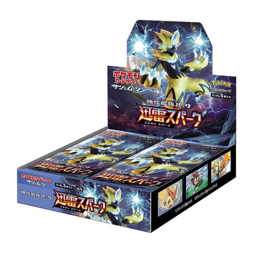 "Pokemon Card Game SM7a Sun & Moon ""Thunderclap Spark"" (Jin-rai Spark) Enhanced Booster Pack BOX"