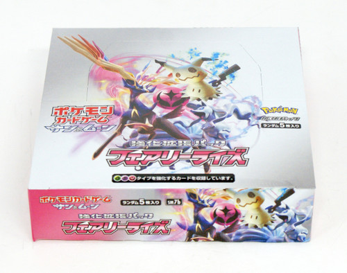 Pokemon Card Game Sun & Moon SM7b Enhanced Booster Pack 'Fairy Rise' BOX
