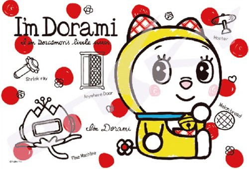Ensky Jigsaw Puzzle 108-712 I'm Doraemon Series Dorami (108 Pieces)