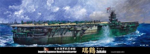 Fujimi TOKU 50EX-1 IJN Aircraft Carrier Zuikaku Special Ver. 1/700 scale kit