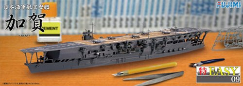 Fujimi TOKU-Easy SP10 IJN Aircraft Carrier Kaga (75 Carrier aircraft included) 1/700 scale kit