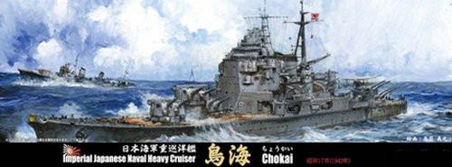 Fujimi TOKU 84EX-1 IJN Light Cruiser Chokai Special Ver. (1938/1941/1942) 1/700 scale kit