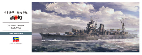 Hasegawa 40098 IJN Light Cruiser Sakawa 1/350 scale kit