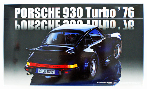 Fujimi RS-118 Porsche 930 Turbo 1976 1/24 Scale kit
