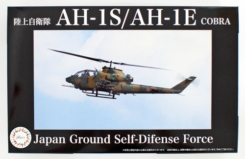 Fujimi 311197 JGSDF AH-1S / AH-1E Attack Helicopter 1/48 Scale kit