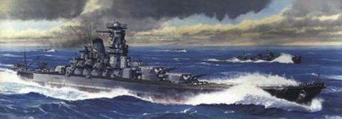 Fujimi TOKU 5EX-1 IJN Battleship Musashi Battle of Leyte Gulf Special Version 1/700 scale kit
