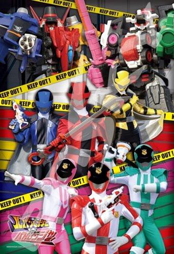 Ensky Jigsaw Puzzle 108-L708 Kaitou Sentai Lupinranger VS Keisatsu Sentai Patranger (108 L-Pieces)