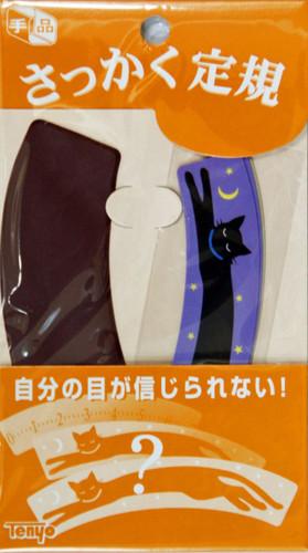 Tenyo Japan 114568 ILLUSION RULER (Magic Trick)
