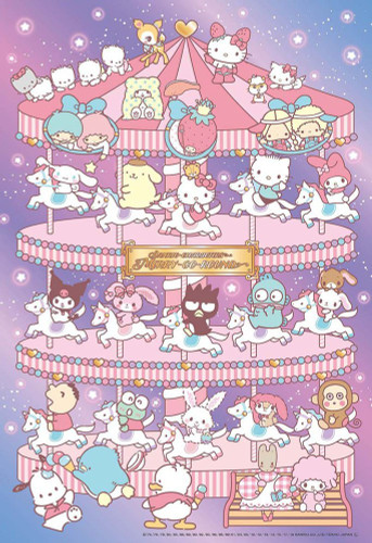 Beverly Jigsaw Puzzle 33-135 Sanrio Characters Merry-go-round (300 Pieces)