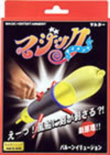 Tenyo Japan 115336 BallOON ILLUSION (Magic Trick)