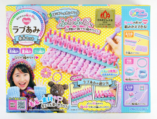 Hamanaka H190-001 Love Loom Knitting Basic Tools Set (Japan Toy Awards 2016)