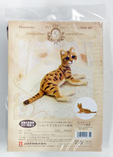 Hamanaka H441-467 Felt Wool Mascot Realistic Animals Bengal Cat Kit