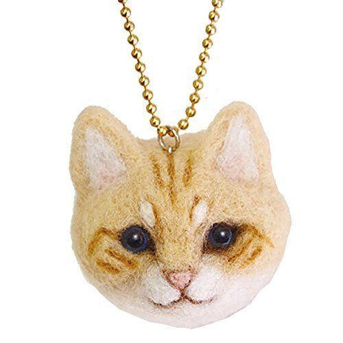 Hamanaka H441-469 Felt Wool Mascot Realistic Animals Brown Tabby Cat Kit