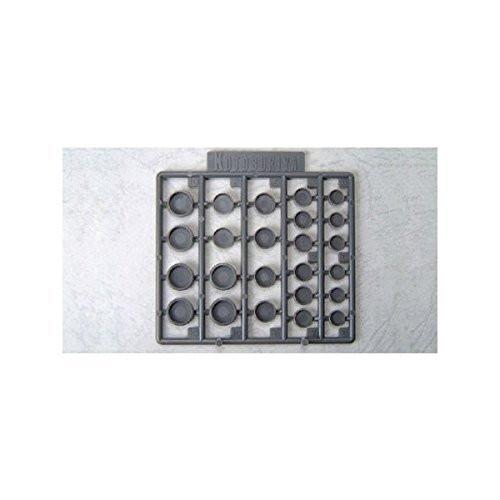 Kotobukiya MSG Modeling Support Goods P110R Round Nozzles L