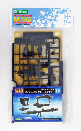 Kotobukiya MSG Modeling Support Goods MW12R Weapon Unit 12 Panzerfaust Tonfa