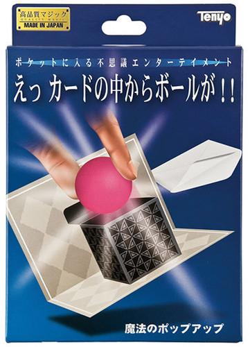 Tenyo Japan 115961 MAGICAL POP-UP Ball (Magic Trick)