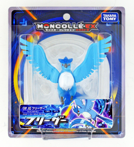 Takara Tomy Pokemon Moncolle EX EHP_03 Articuno (Freezer) (113812)