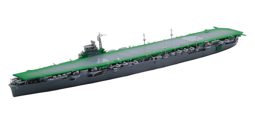 Fujimi TOKU-17 IJN Aircraft Carrier Amagi 1/700 scale kit