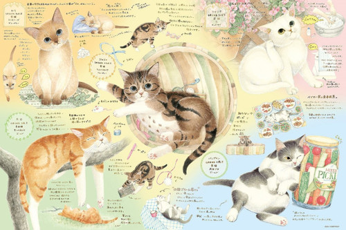 Epoch Jigsaw Puzzle 11-574 Cat Town Neargo Friends (1000 Pieces)