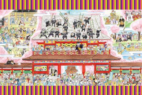 Epoch Jigsaw Puzzle 11-576 Kabuki Cat Aoto Zoshi Hana no Nishiki-e (1000 Pieces)