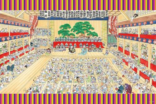 Epoch Jigsaw Puzzle 11-575 Kabuki Neko Cat Kanjincho (1000 Pieces)