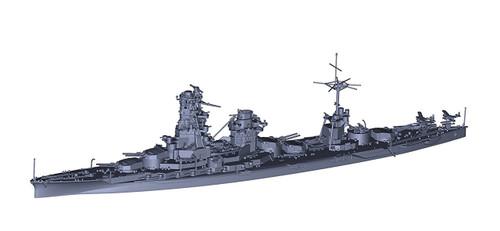 Fujimi TOKU-97EX-1 IJN Battleship Hyuga (1942/ w/o 5th Gun Turret) 1/700 scale kit