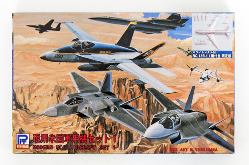 Pit-Road Skywave S-21SP Modern US Aircraft Set 1 Special 1/700 scale kit