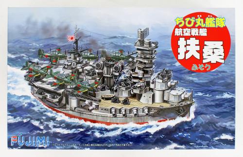 Fujimi TK31EX-1 Chibi-maru Kantai Fleet Aircraft Cruiser Fuso Special Ver. (w/ NIpper) Non-scale kit