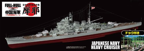 Fujimi FHSP-27 IJN Heavy Cruiser Maya Full Hull Model 1/700 Scale kit