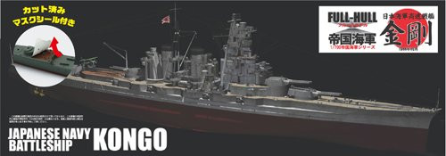 Fujimi FH6EX-1 IJN Express Battleship Kongo Full Hull Model Special Version (w/ Masking Sticker) 1/700 scale kit
