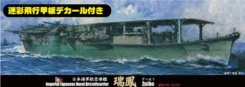 Fujimi TOKU 87EX-2 IJN Aircraft Carrier Zuiho 1944 Special Version (w/ Camouflage Flight Deck Decal) 1/700 scale kit