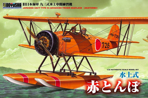 Doyusha 400869 Japanese Navy Type 93 Advanced Triner Seaplane 'Akatombo' 1/32 Scale Plastic Kit