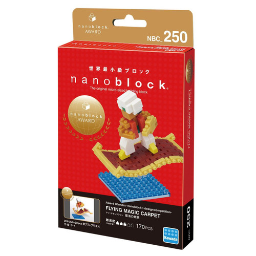 Kawada NBC-250 nanoblock Flying Magic Carpet