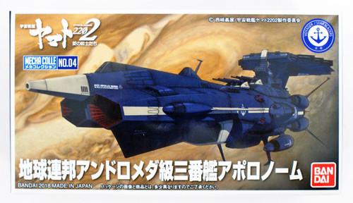 Bandai 257530 Yamato 2202 U.N.C.F. AAA-3 Apollo Norm Non Scale Kit