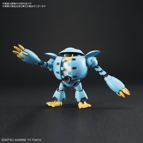 Bandai HG Gundam Build Divers 004 Momocouple 1/144 Scale Kit