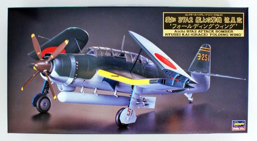 Hasegawa CH41 Aichi B7A2 Attack Bomber Ryusei Kai (Grace) 'Folding Wing' 1/48 scale kit