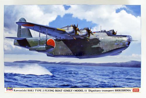 Hasegawa 02273 Kawanishi H8K1 Type 2 Flying Boat Model 11 'Shikishima' 1/72 scale kit