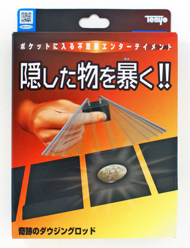 Tenyo Japan 116975 Miracle Dowsing Rods (Magic Trick)