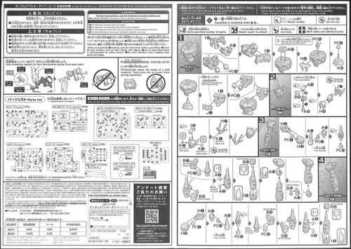Bandai HG Gundam Build Divers 009 Gundam OO Diver Ace 1/144 Scale Kit