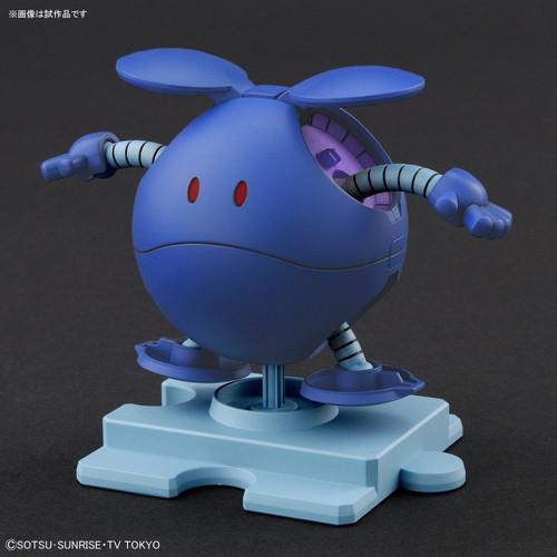Bandai Haro Pla 05 Haro Control Blue Plastic Model Kit 283782
