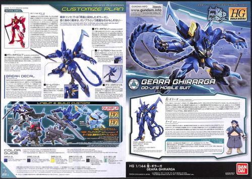 Bandai HG Gundam Build Divers 007 Geara Ghirarga 1/144 Scale Kit