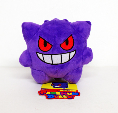 Pokemon Center Original Pokemon Dolls Gengar (Gangar) 526-241845