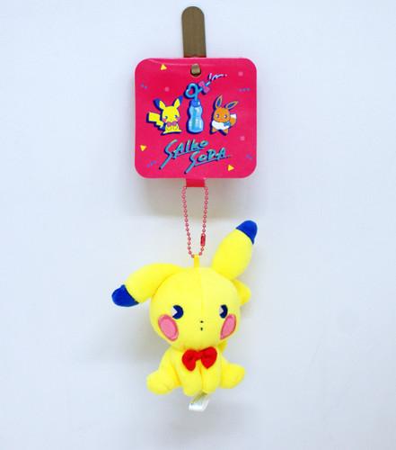 Pokemon Center Original Mascot Saiko Soda Pikachu 519-241524