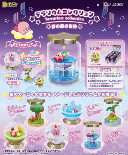 Rement 203973 Terrarium Collection 'Story of Dreaming Fountain' 1 Box 6 Figures Complete Set