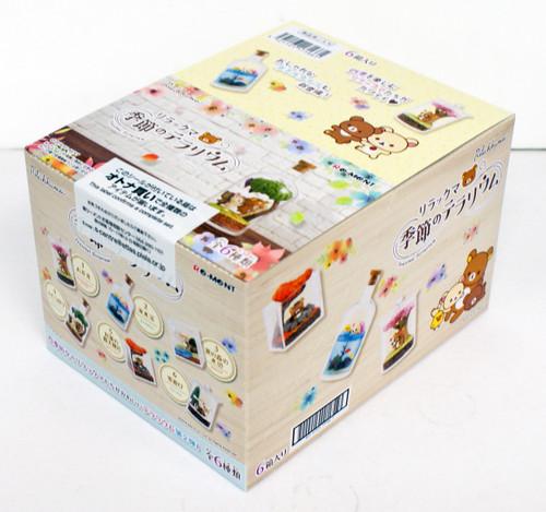 Re-ment 171661 Rilakkuma Seasonal Terrarium 1 Box 6 Figures Complete Set