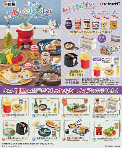 Re-ment 505718 Momoya's Stylish Recipe 1 Box 8 Figures Complete Set