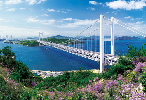 Epoch Jigsaw Puzzle 25-161 Great Seto Bridge Okayama Japan (300 Pieces)