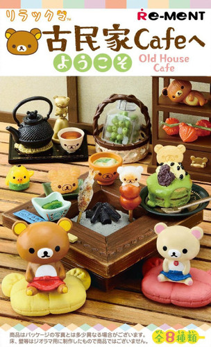 Re-ment 171647 Rilakkuma Old House Cafe 1 Box 8 Figures Complete Set