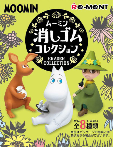 Re-ment 204017 MOOMIN Eraser Figure Collection 1 Box 8 Figures Complete Set